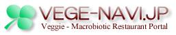 VEGE-NAVI.JP Veggie - Macrobiotic Reatauranl Portal